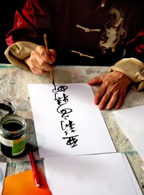 Course Image Las artes del pincel en China