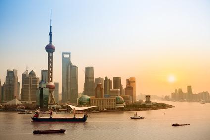 Course Image China en el contexto de Asia Oriental