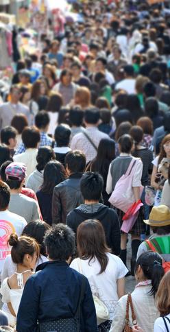 Course Image Demografía, urbanización y transportes en China