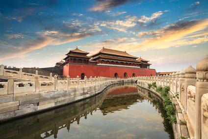 Course Image El último imperio en China