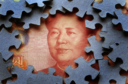 Course Image La época de la modernización en China