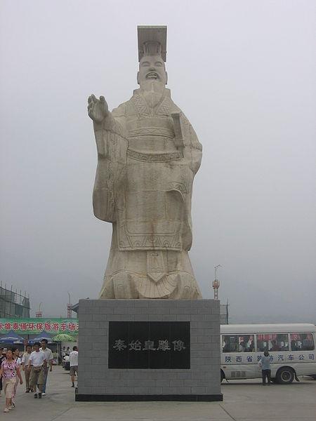 La formación del imperio: las dinastías Qin y Han
