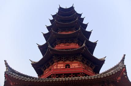 Course Image La transformación del Imperio Medio en China